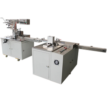Eraser Paper Sleeve Packing Machine with Cellophane Overwrapping Machine Production Line#XPC-60A&LS-150